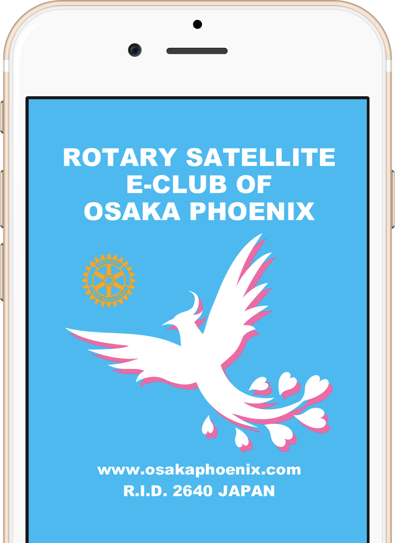 Rotary Satellite E-Club of Osaka Phoenix